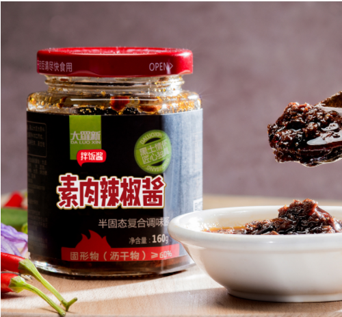 Daluoxin Vegan Meat Chili Sauce