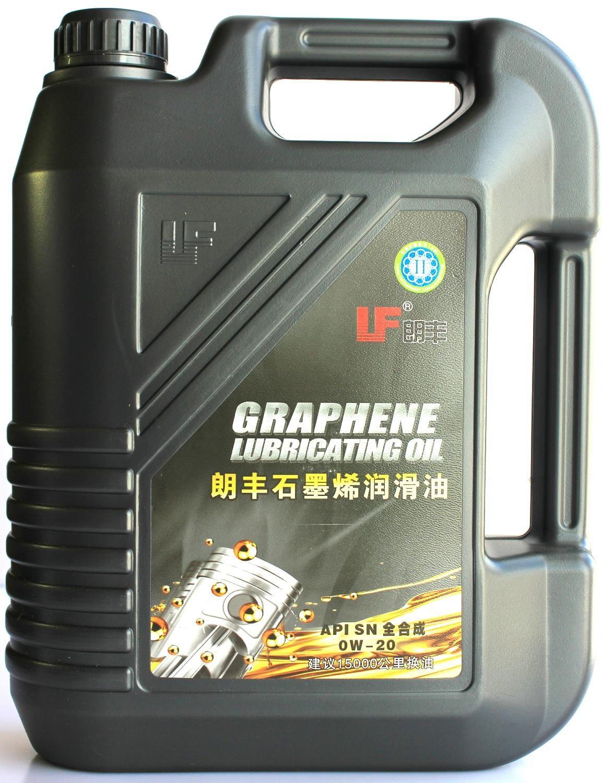 Lanfeng Graphene Lubricating Oil