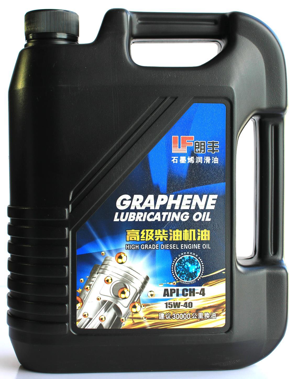 Graphene diesel oil 4L