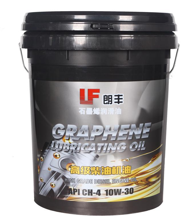 Graphene diesel oil 18L