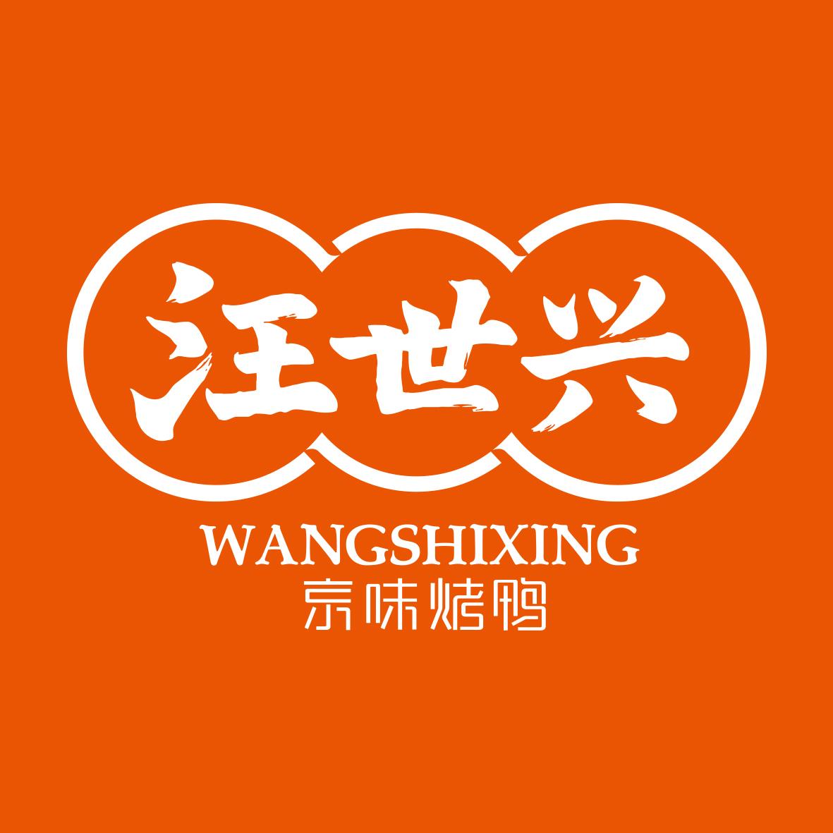 Wang Shixing Harbin Catering Group Co. Ltd