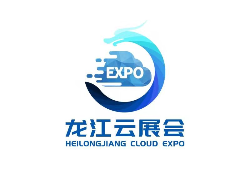 Jixishi xinnongyuan solid waste treatment Co.,Ltd